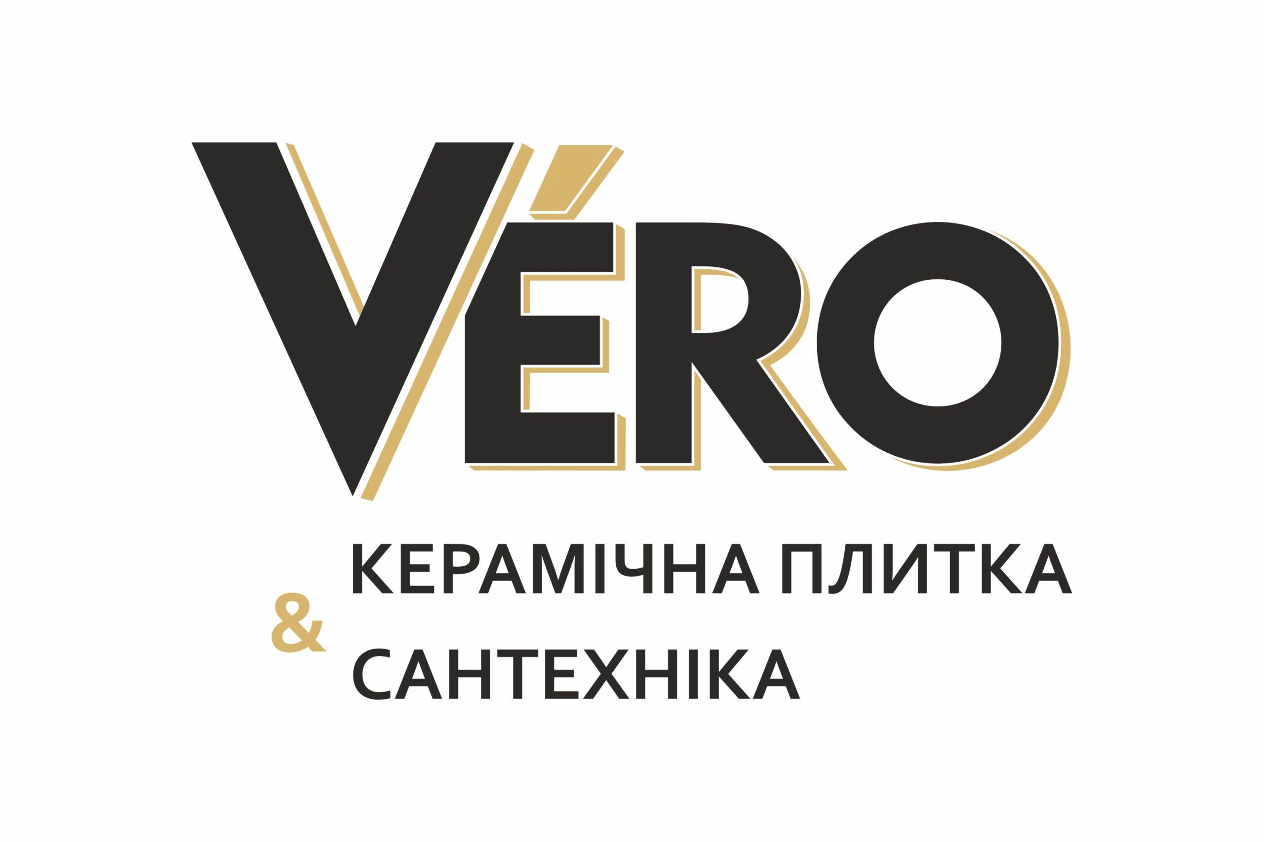 Veroceramics